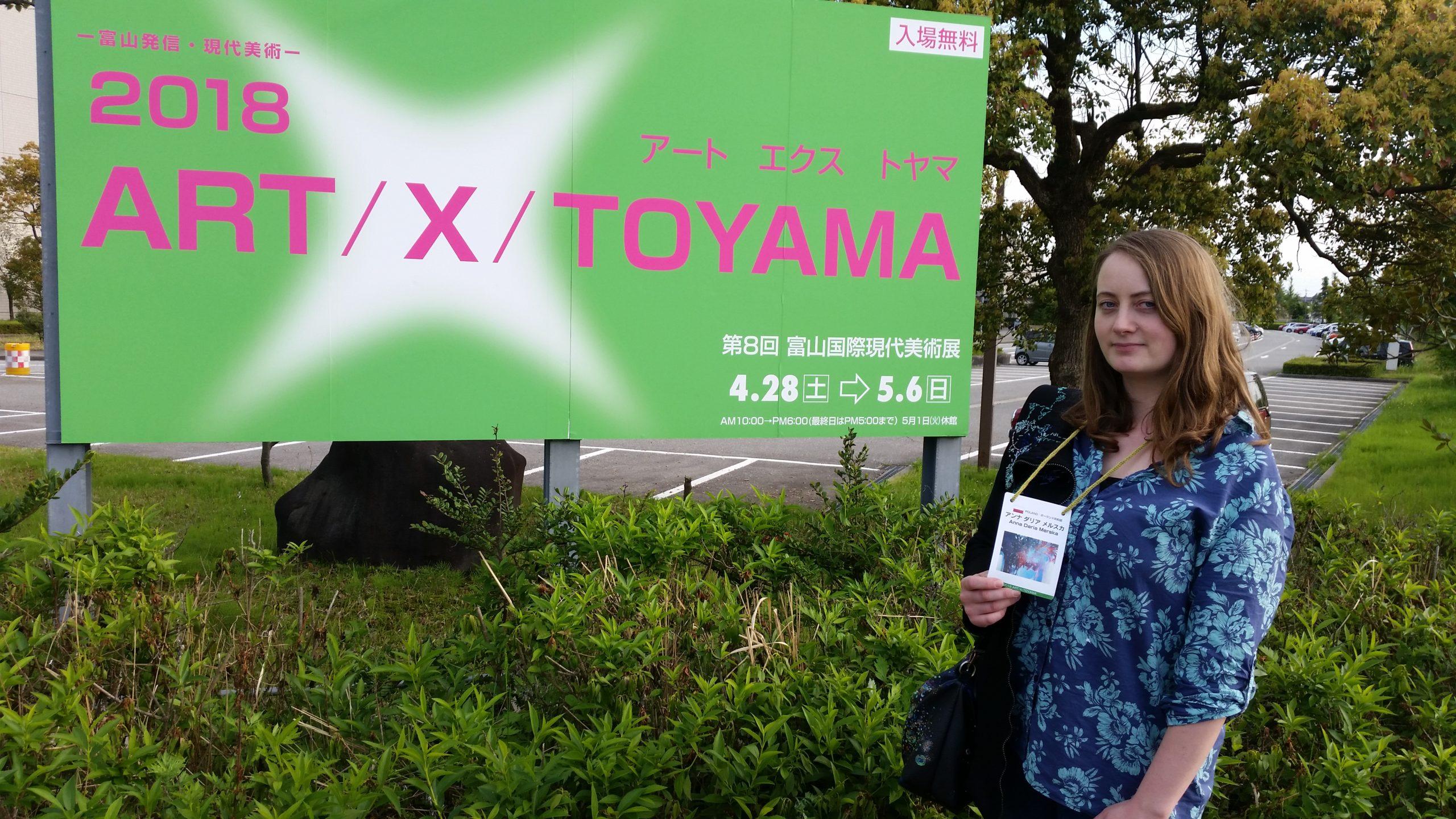 ART/X/TOYAMA w Uozu, Japonia